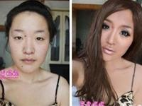 Chinese girl turns herself into 13 different girls after makeup
