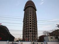How kids react to China`s Penis-shaped building