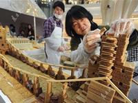 EAT THE CITY: Miniature Shanghai made of biscuits, cookies and candies