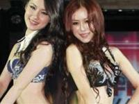 2012 FHM Super Girl Contest in Taiwan