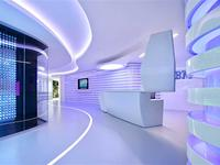 IBM new high-tech office building in Rome, Italy