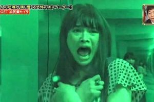Extremely Scary Ghost Elevator Prank in Japan