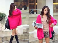 Look of the day: Fashion styles with oversized sweaters and cardigans