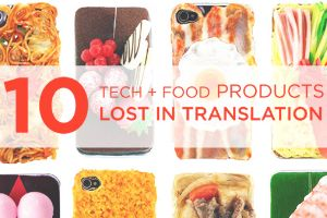 10 Unfortunate Product Names Lost In Translation