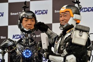 Rise of the machines: Eerie-looking Robot created in the image of Japanese actor Ken Matsudaira