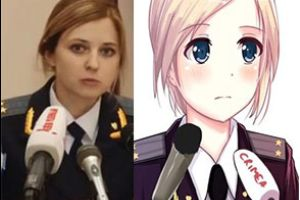 Crimean Attorney General Is Somehow Inspiration For Japanese Anime Fan Art