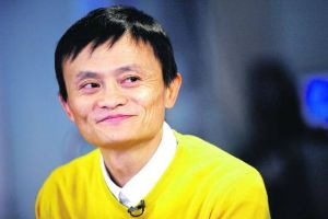 Amount Of Money You Need To Be Happy According To Jack Ma (2 pics)