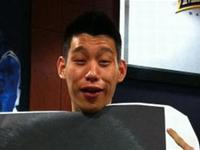 The face of linsanity