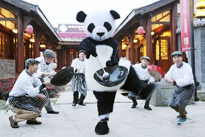 The Inside of the First Ever Panda Hotel Cuteness Overload :) (9 pics)