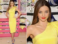 Look of the day: How to wear the yellow dresses like Hollywood`s hottest stars