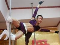 China is now not only famous for martial art Kung Fu, Tai Chi but also Pole Dance For Men