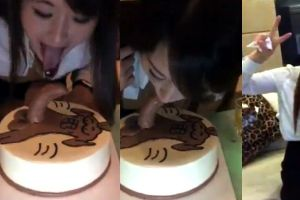 Talent: This is How You get Icing Off Of a Banana (NSFW)