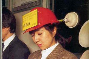 These 22 Crazy Japanese Inventions Are So Absurd That… I Kinda Want Them. Although 17 Is Just Sad
